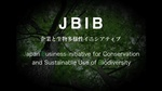 JBIB0103.jpg