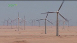 worldbank_egypt_wind01.jpg