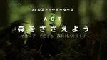 act3_10060301.jpg