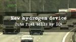 cantos_hydrogen_device04.jpg