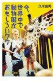 kumeyumi_book.jpg