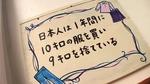 xChange03.jpg